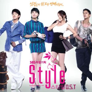 OST. Style