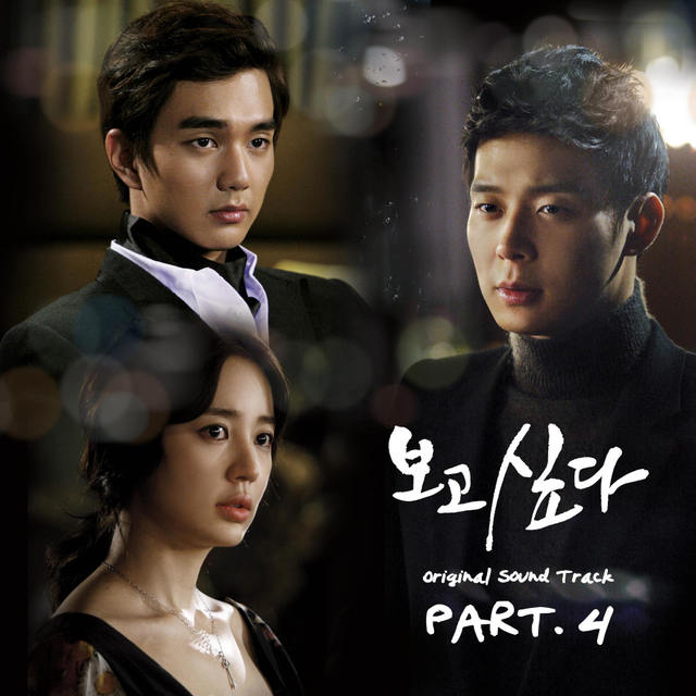 I Miss You 22_OST Part 4