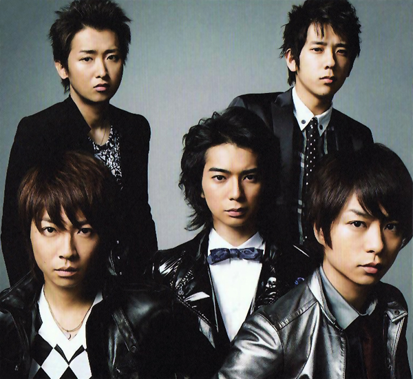 Arashi 4_Believe